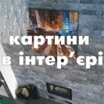 S_gyvopys-1