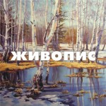S_gyvopys (3)