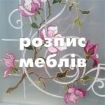 S_mebliv